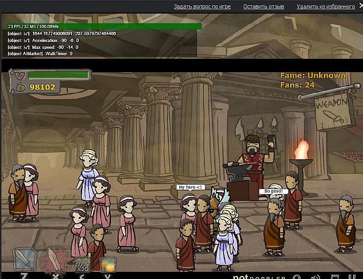 http://cu1.zaxargames.com/1/content/users/content_photo/13/e8/E8aiCUDPfj.jpg