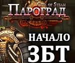 http://cu1.zaxargames.com/1/content/users/content_photo/1a/0f/9e8c670463.jpg